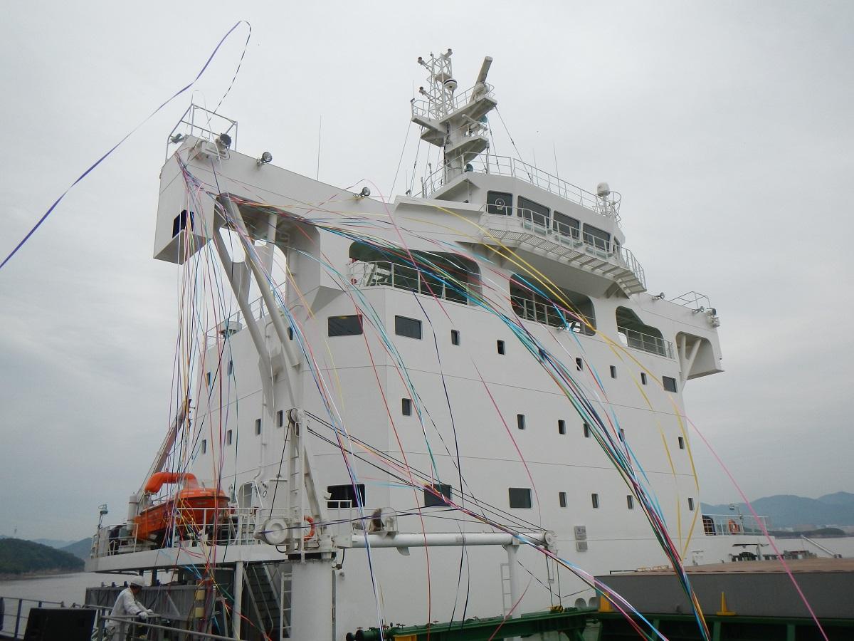 """""""卡姆萨型散装货物船""""系列第209艘建成并交付 ~常石造船的中国集团公司 常石集团(舟山)造船有限公司"""