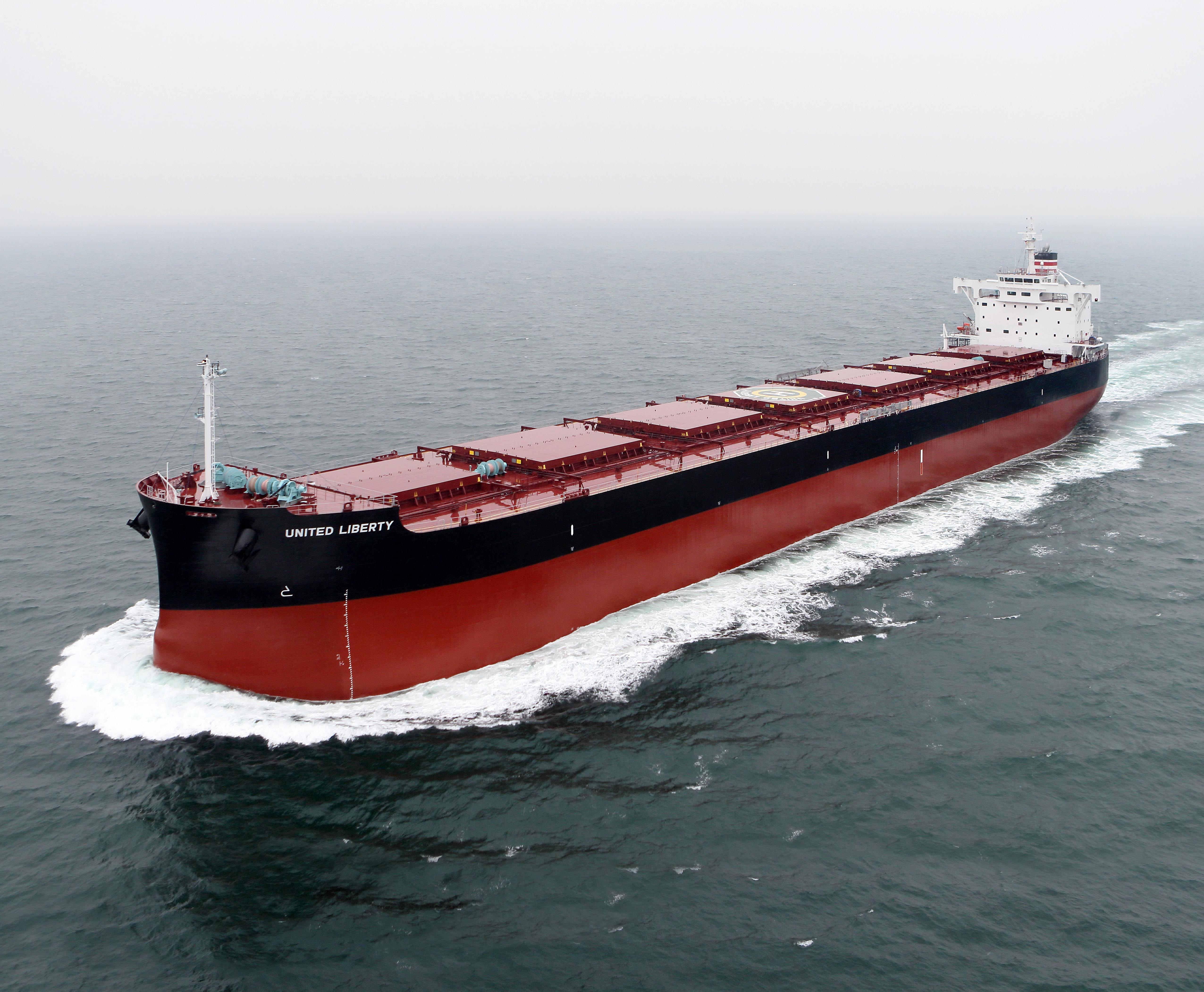 """""""卡姆萨型散装货物船""""系列第206艘建成并交付~常石集团的国内建造基地,常石造船株式会社"""