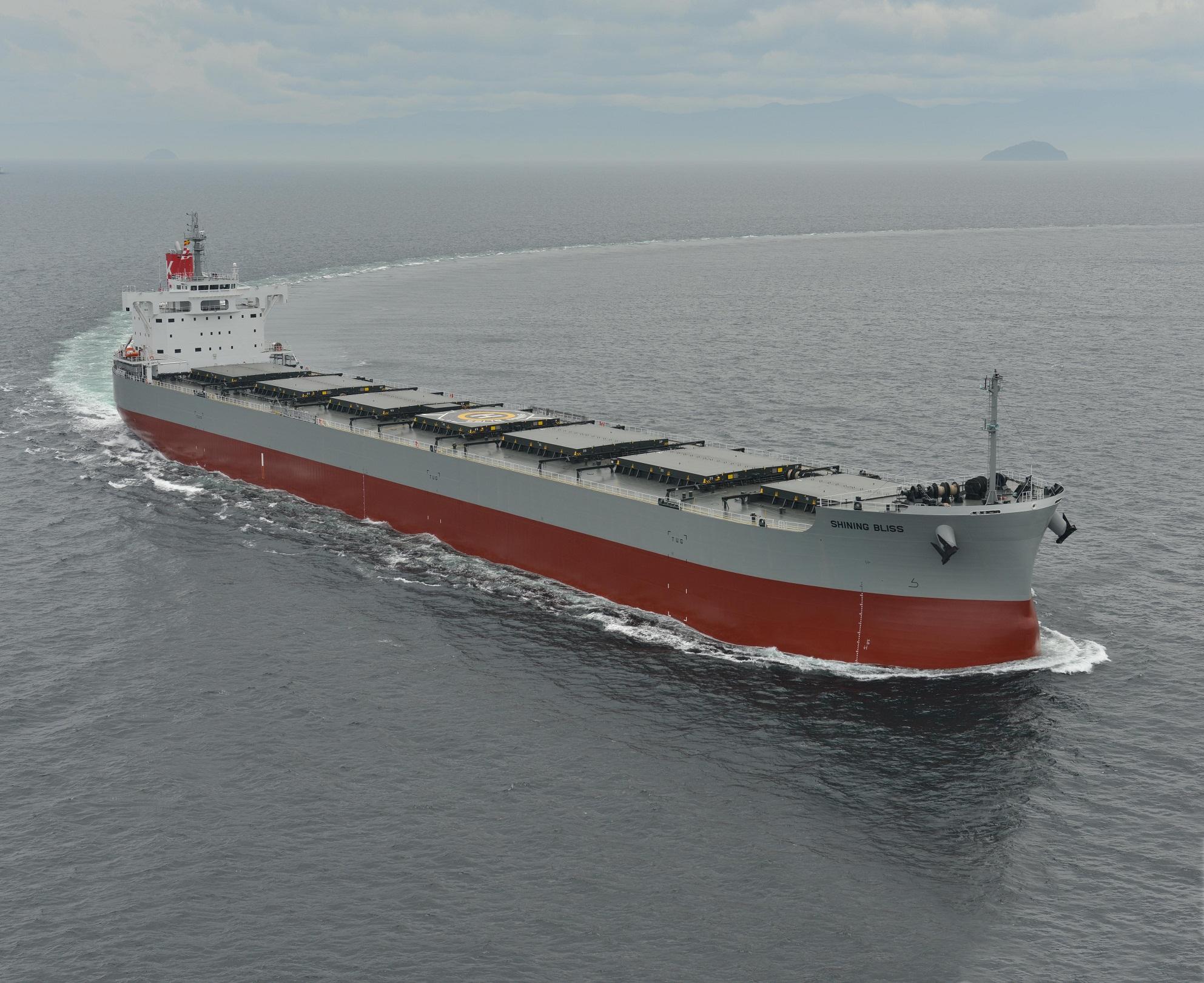 """常石集团的国内建造基地,常石造船株式会社常石工厂,建成、交付了""""卡姆萨型散装货物船""""系列船的第190艘船舶"""