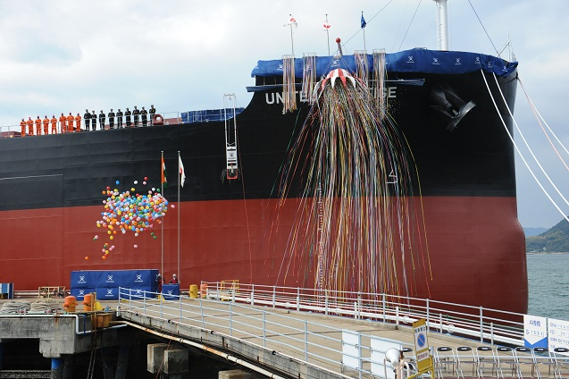 """常石集团的国内建造基地,常石造船株式会社常石工厂,建成、交付了""""卡姆萨型散装货物船""""系列船的第199艘船舶"""