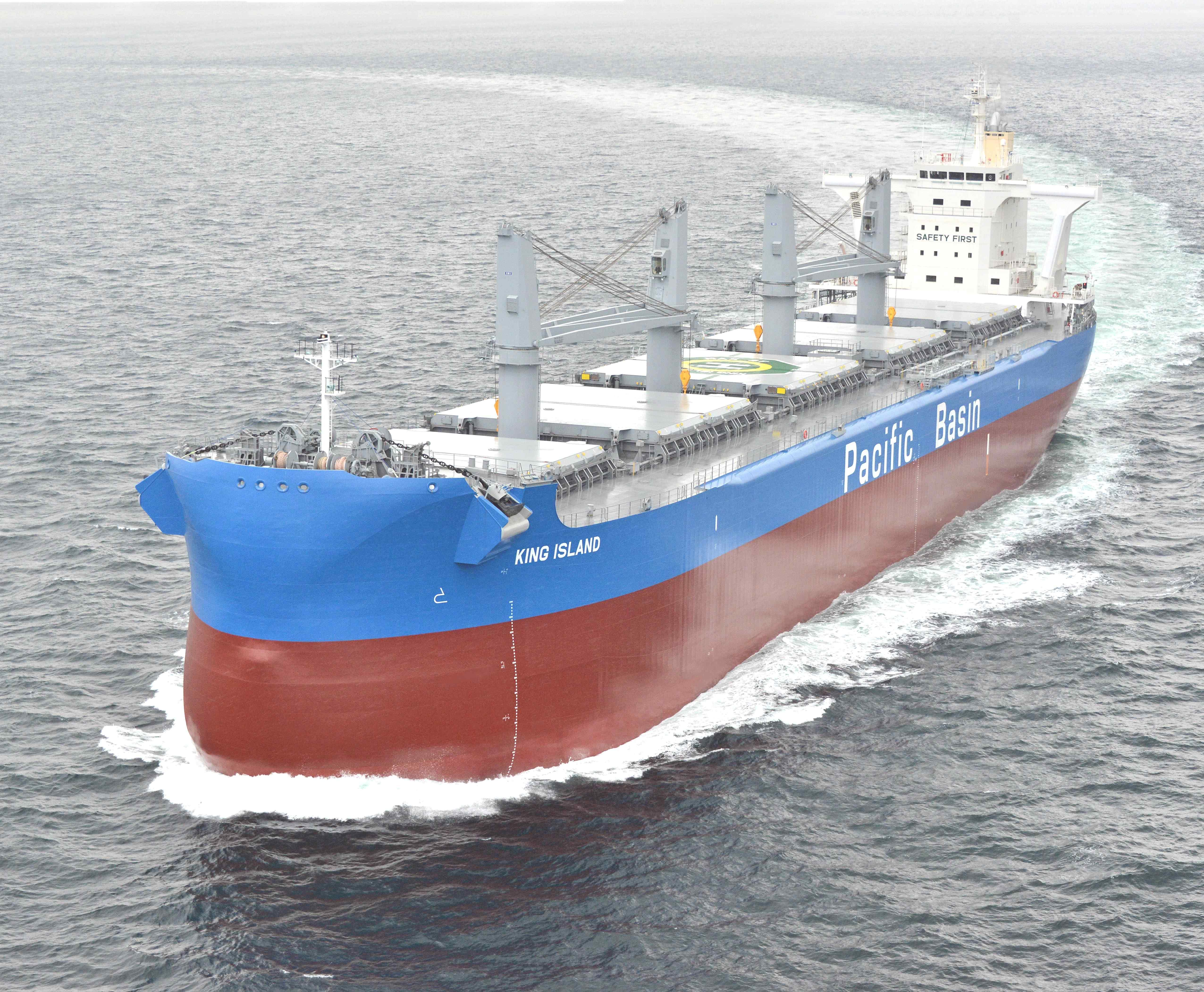 "D/W 57,500 mt型散装货船 ""TESS58 AEROLINE"" 第3艘建成并交付~常石集团的国内建造基地,常石造船株式会社"