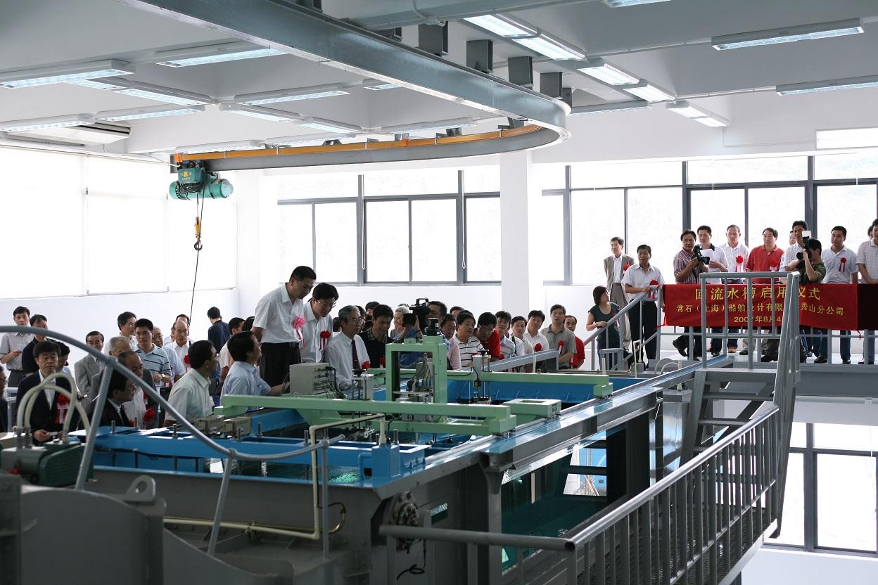 浙江省认定常石集团(舟山)造船有限公司为第二批省级工业设计中心