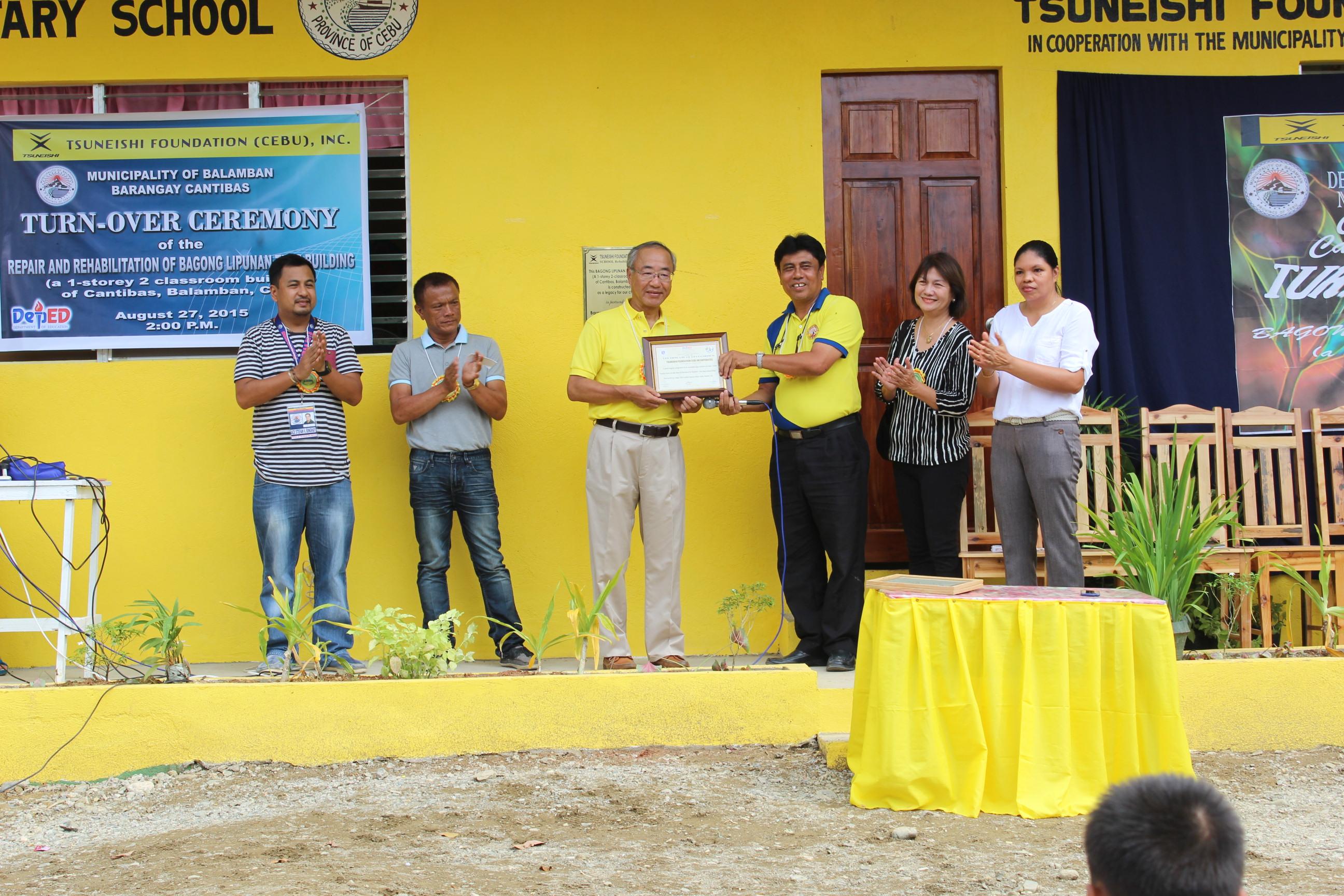 常石宿务财团出资支援菲律宾的小学校校舍和当地医疗设施的修建