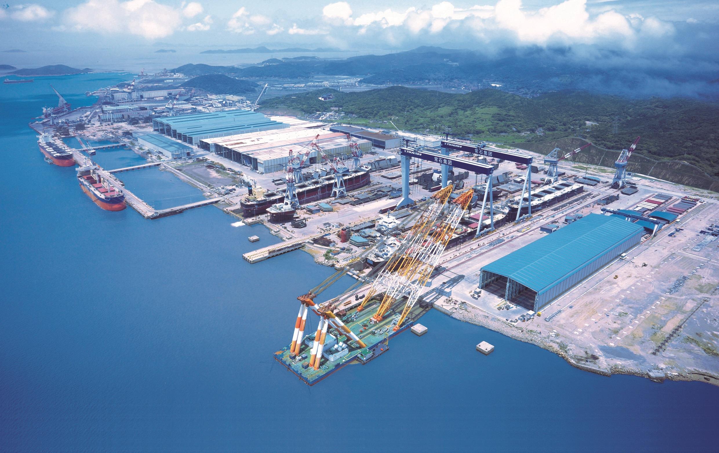 常石舟山上榜符合《船舶行业规范条件》企业名单