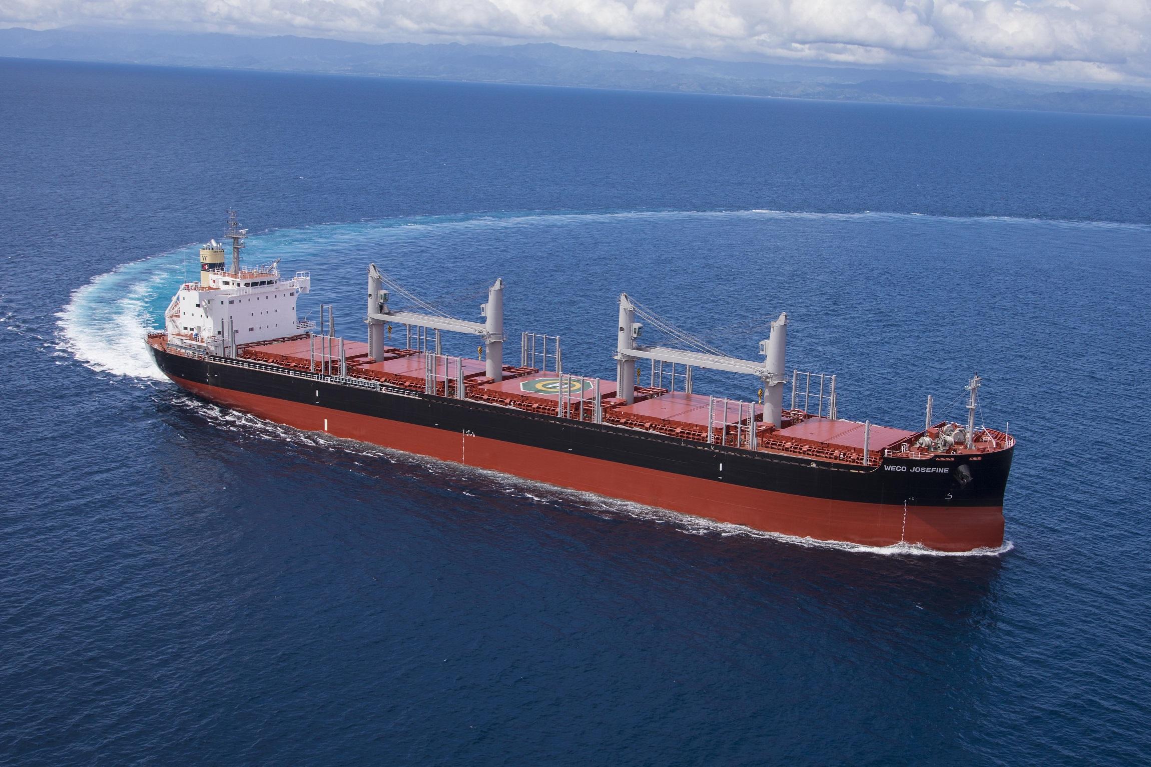 常石造船的第一艘3.83万吨型木材及散货船TESS38竣工并交付