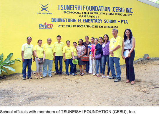 TSUNEISHI FOUNDATION (CEBU) Donates New School Building to Elementary School