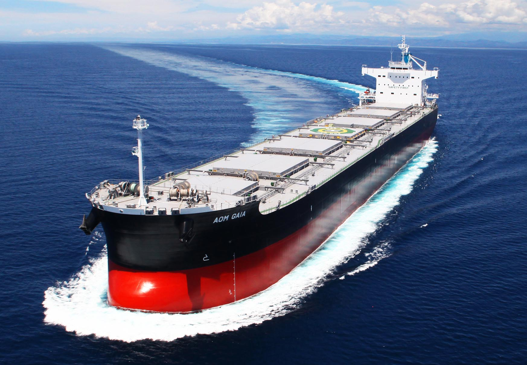 "Tsuneishi Heavy Industries (Cebu), Inc., an Overseas Group Company of Tsuneishi Shipbuilding, Completes and Delivers the Group's 184th ""KAMSARMAX"" Bulk Carrier"