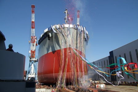 TSUNEISHI SHIPBUILDING Co., Ltd. launching ceremony information has been updated.