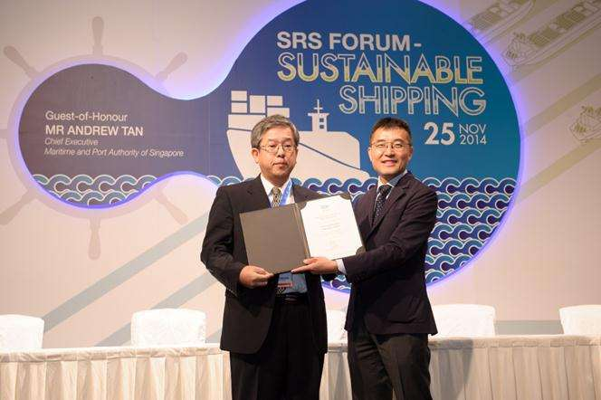 A ship owned by KAMBARA KISEN SINGAPORE PTE. LTD., received an award from the Maritime and Port Authority of Singapore for being a ship that reduces the burden on the environment.