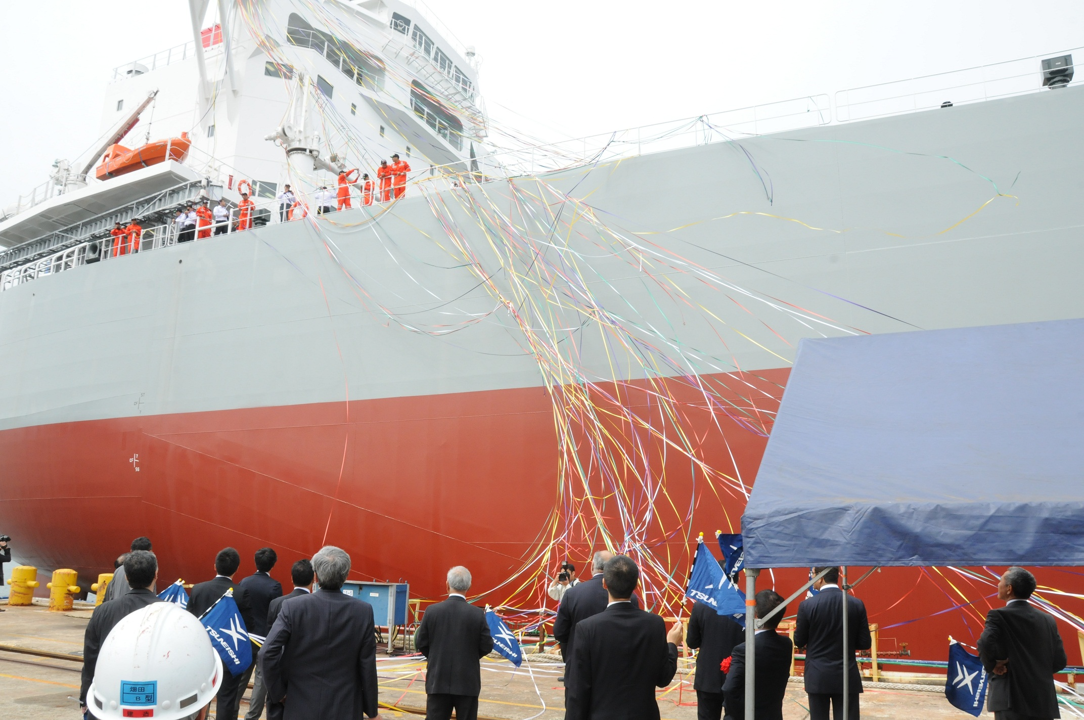 SHINING BLISS′ s Naming Delivery ceremony