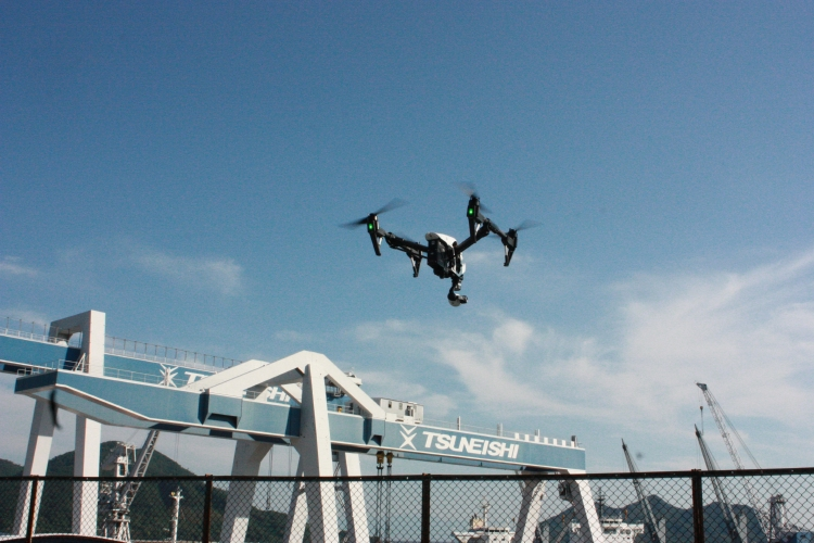 TSUNEISHI, Demonstration test conducted with V-cube, Inc. towards increasing shipbuilding efficiency by using drones ~To verify its efficacy in enhancing productivity and safety