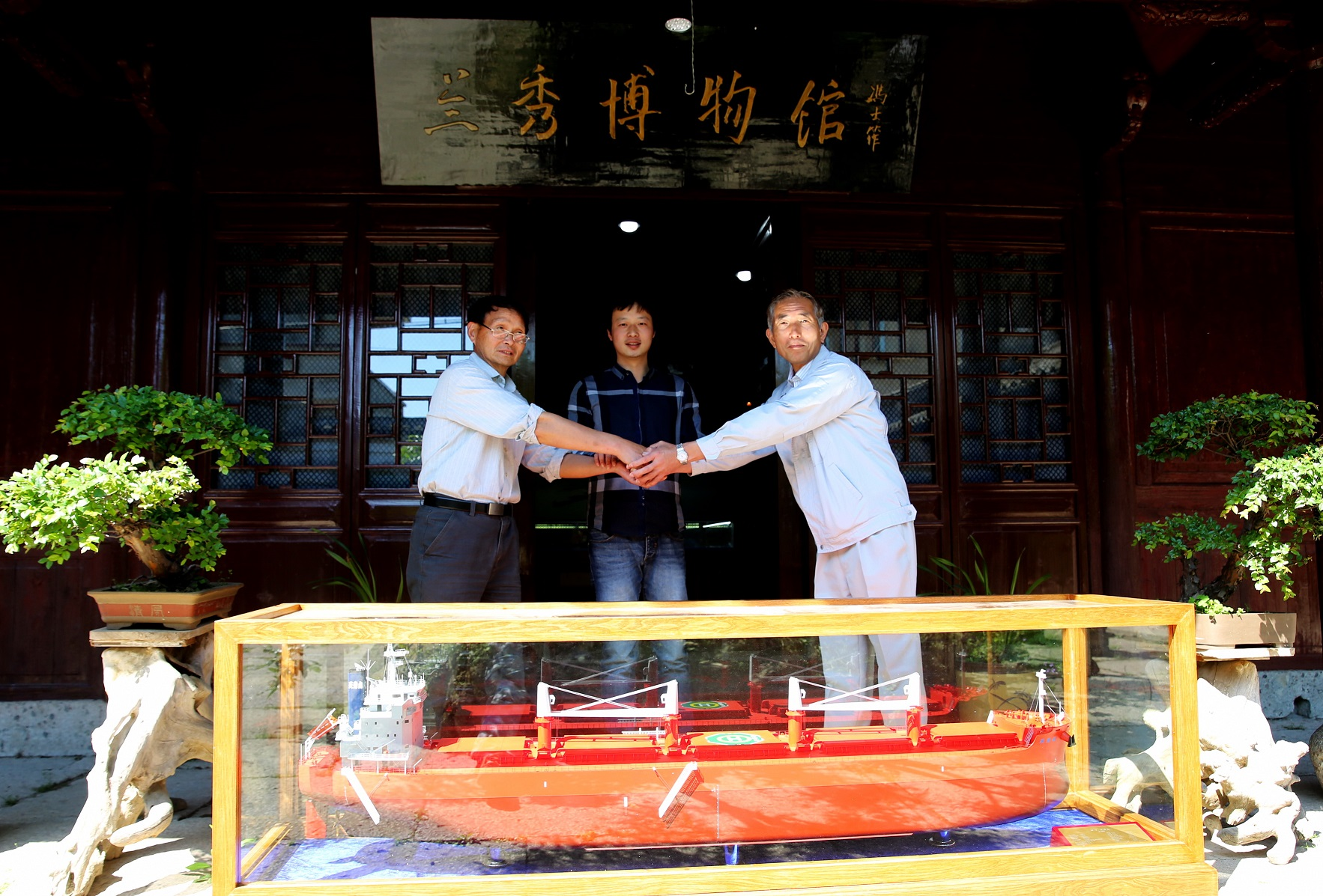 A model 58,000-ton bulk carrier ship presented to Lanxiu Museum on Xiushan Island of Zhoushan City in Zhejiang Province - Donated by TSUNEISHI GROUP (ZHOUSHAN) SHIPBUILDING Inc.