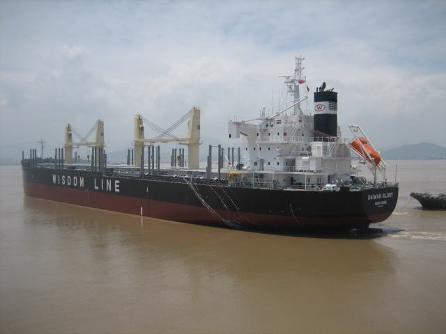 "Completes and Delivers the Group's 5th ""TESS35"" Bulk Carrier ~TSUNEISHI GROUP (ZHOUSHAN) SHIPBUILDING, Inc."