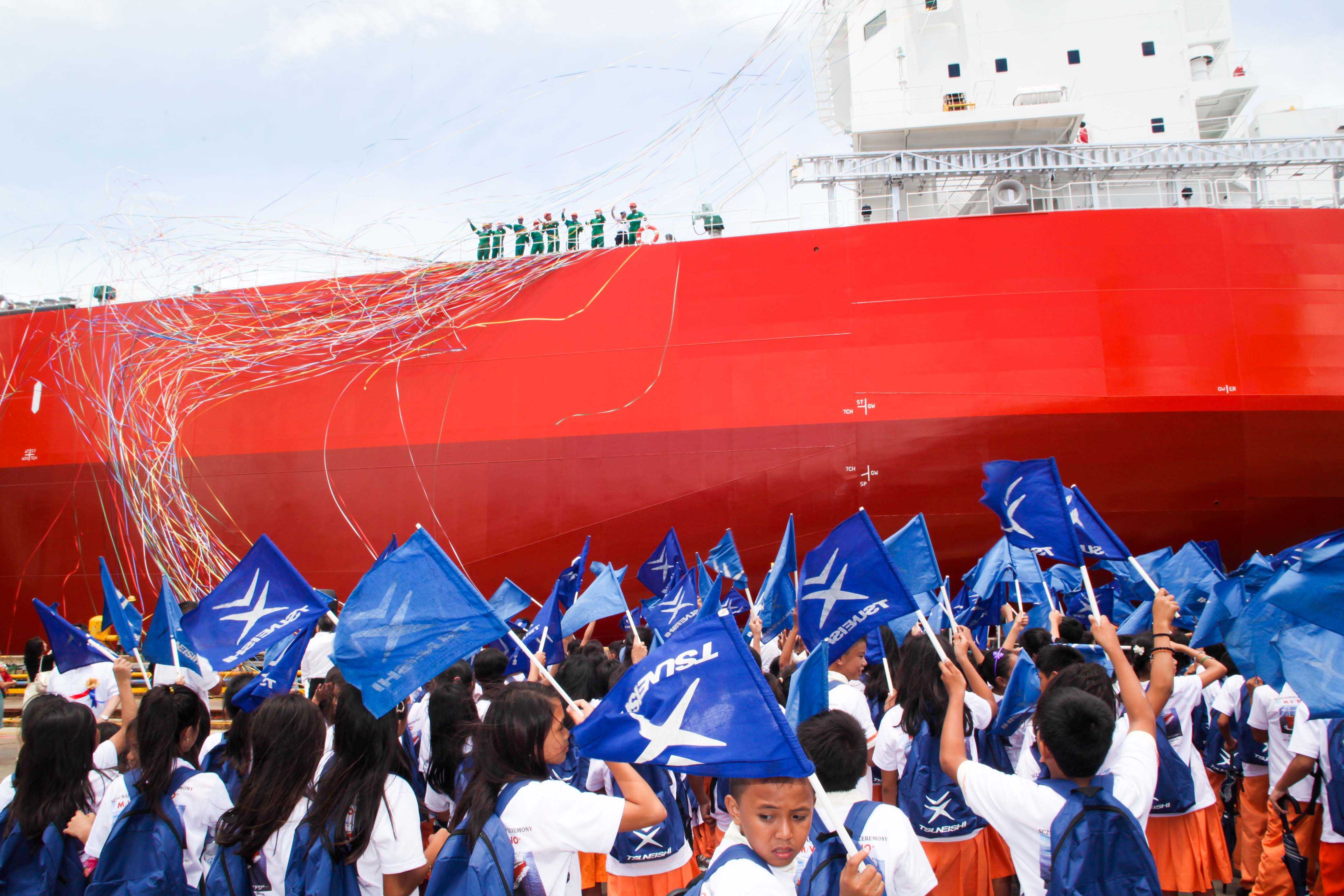 TSUNEISHI HEAVY INDUSTRIES completes 201 ships