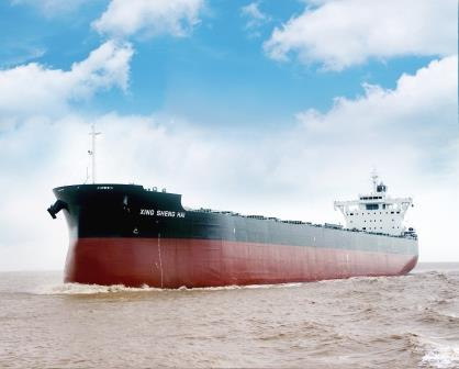"Delivered the Group's 216th ""KAMSARMAX"" Bulk Carrier~TSUNEISHI GROUP (ZHOUSHAN) SHIPBUILDING, Inc. in China"