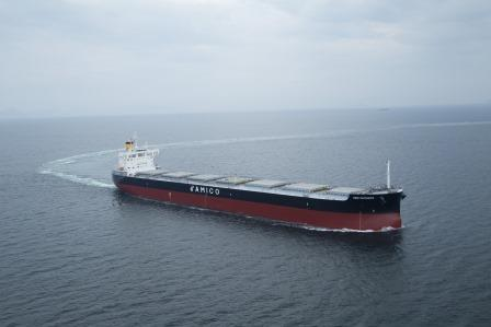 "Delivered the Group's 217th ""KAMSARMAX"" Bulk Carrier~TSUNEISHI SHIPBUILDING Co., Ltd.,"