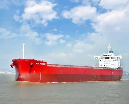 "Delivered the Group's 219th ""KAMSARMAX"" Bulk Carrier~TSUNEISHI GROUP (ZHOUSHAN) SHIPBUILDING, Inc. in China"