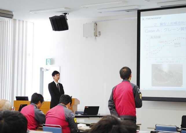 TSUNEISHI presents the results of joint research with Hiroshima University