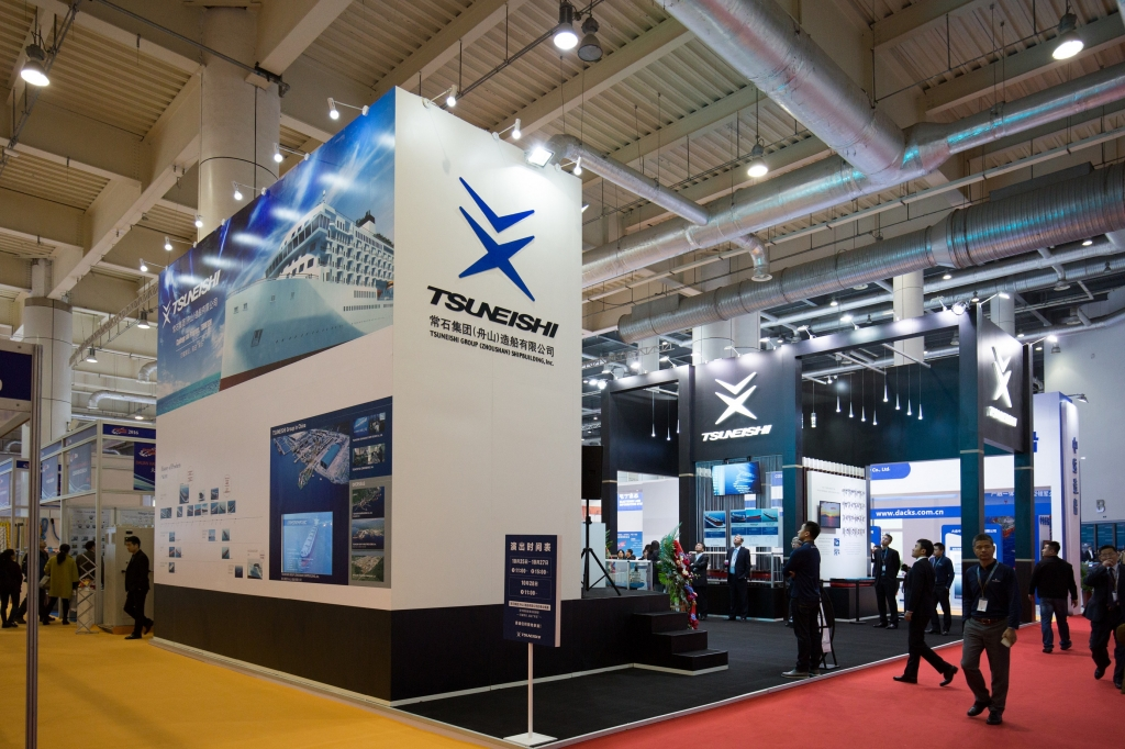 TSUNEISHI GROUP (ZHOUSHAN) SHIPBUILDING, Inc. exhibits for the first time at the international maritime fair SHIPTEC CHINA 2016 in Dalian