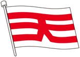 Announcement of KAMBARA KISEN Co., Ltd. Head Office Relocation