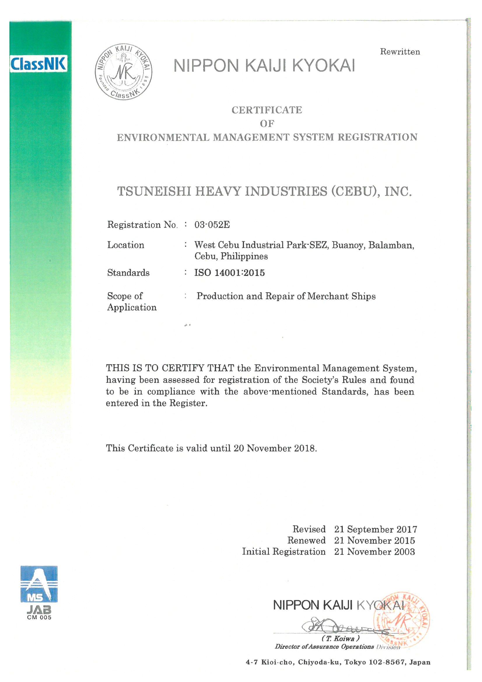 ISO 14001:2015 EMS