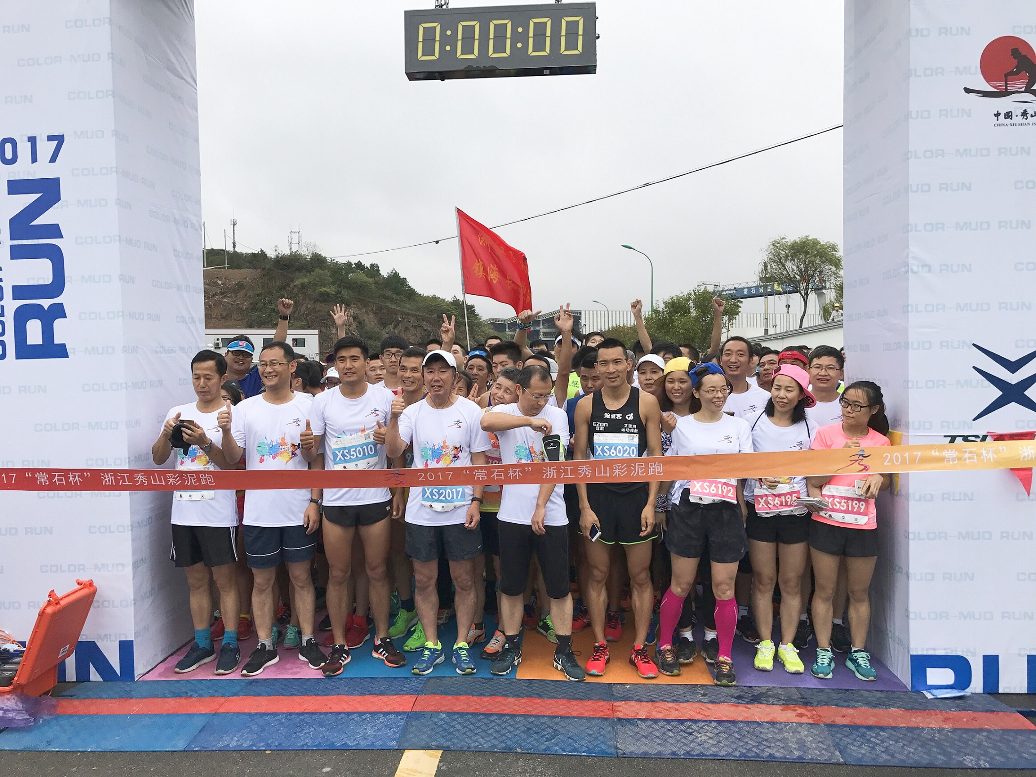 "More Than 1,000 People Compete ""2017 TSUNEISHI CUP"" Marathon Held at Xiushan Island"