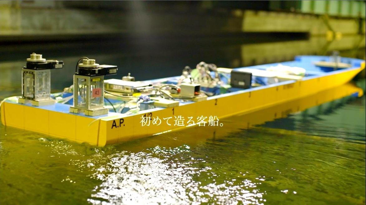 Water Tank Testing with Hiroshima University