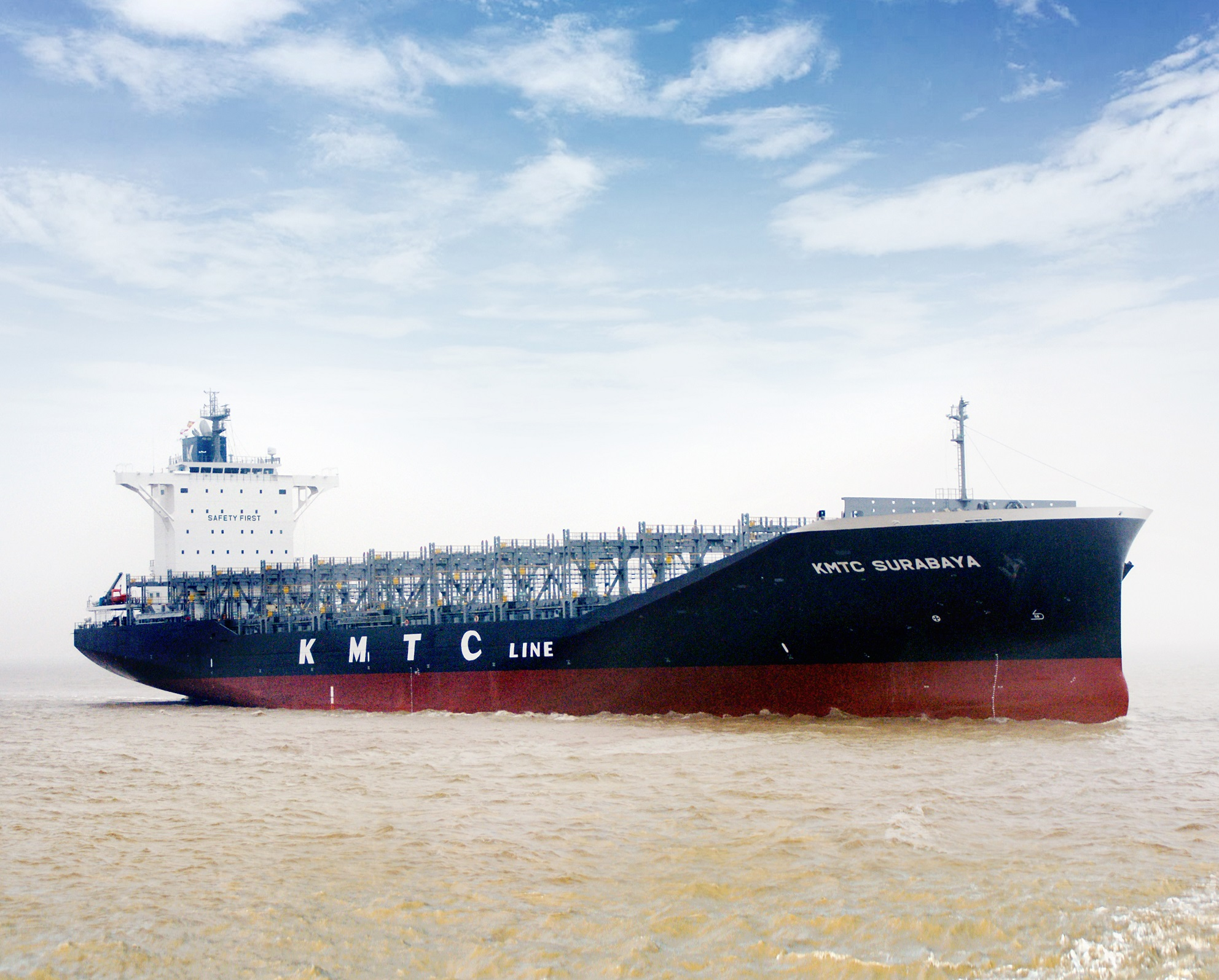 TSUNEISHI SHIPBUILDING - First Completion and Delivery of New 2,800 TEU Container Carrier