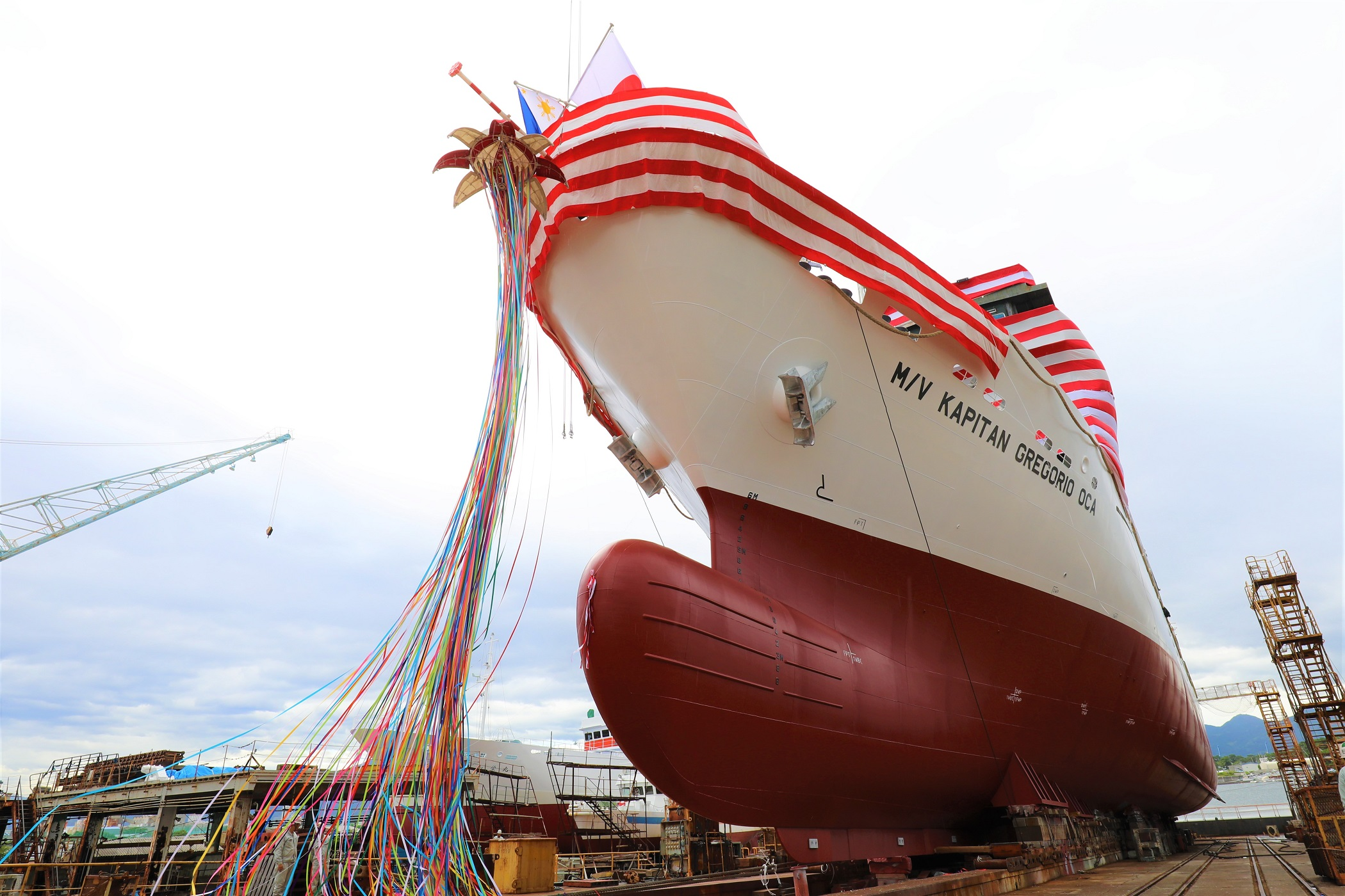 MIHO SHIPYARD Launches 70M-type Training Vessel