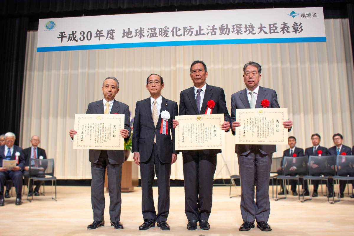 TSUNEISHI SHIPBUILDING's MT-FAST receives 2018 Minister of the Environment Award for Global Warming Prevention Activity