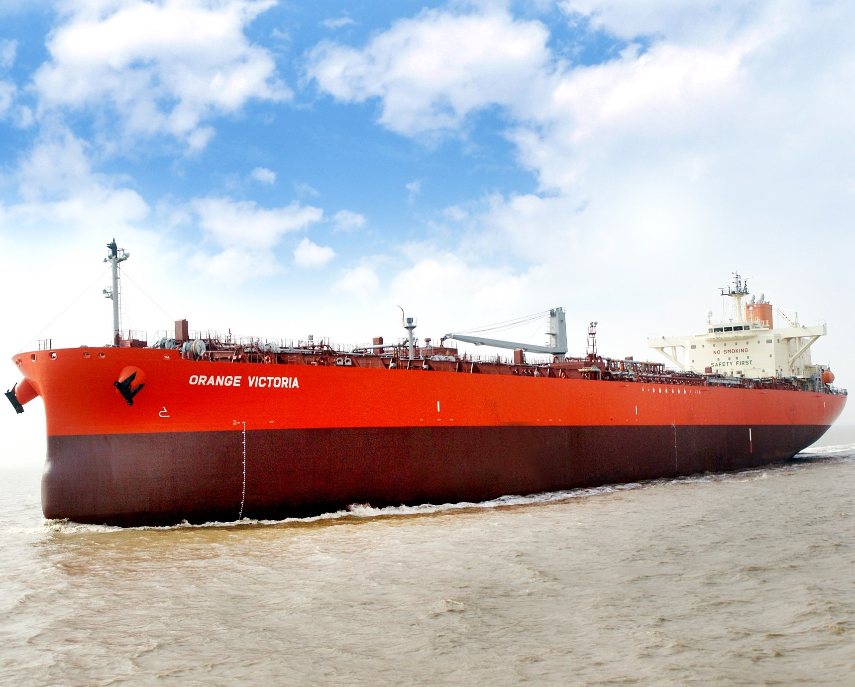 TSUNEISHI SHIPBUILDING Delivers its First LRI Product/Chemical Tanker Built at its Shipyard in China