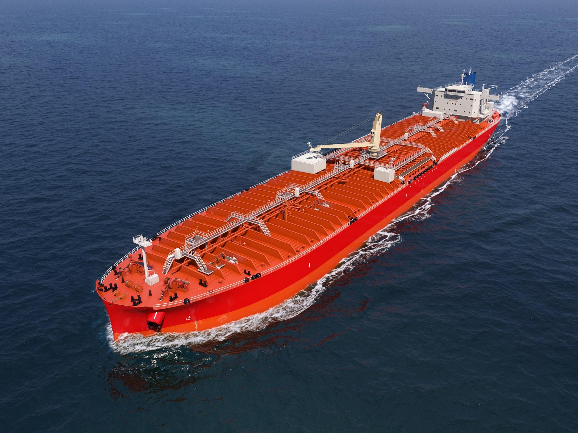 LRI Product/Chemical Tanker