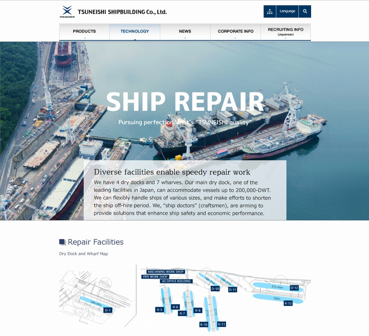 TSUNEISHI SHIPBUILDING Renewed its Ship Repair Service's Introduction Page ~Show diverse construction works completed and sophisticated ship repair technology~