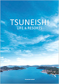TSUNEISHI LIFE & RESORTS 2016