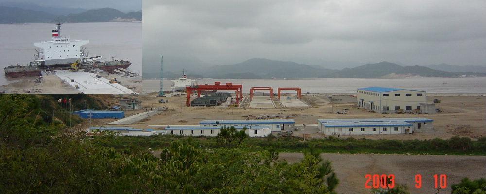 常石造船の中国現地法人、居住区ブロックを初出荷