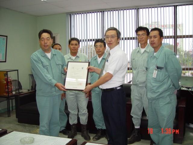 THI、 「ISO 14001」の認証取得