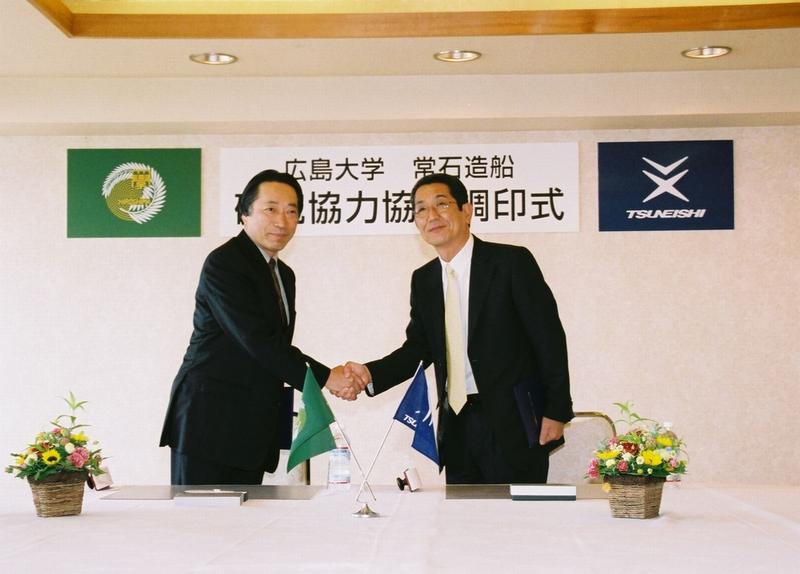 広島大学と常石造船、包括的研究協力に関する協定を締結