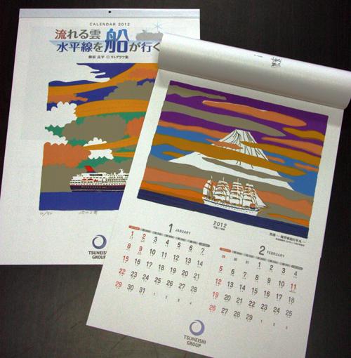 calendar_s.jpg