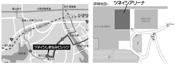 tsuneishi_arenamap.jpg