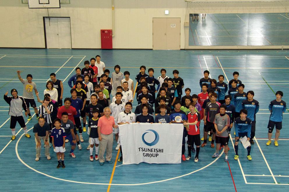地域といっしょにフットサル 「第4回常石グループフットサル大会/Copa TSUNEISHI」開催