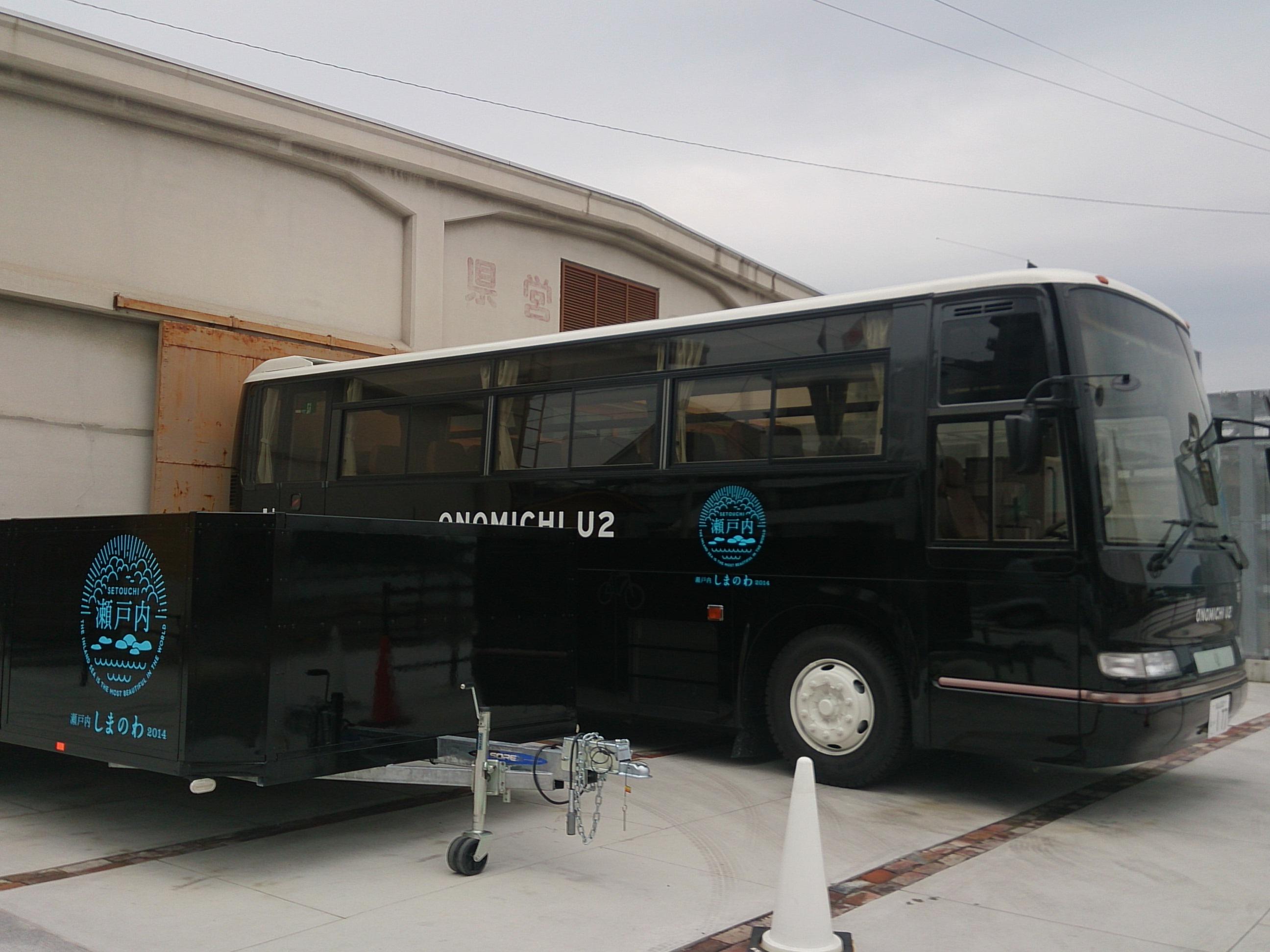 ONOMICHI U2×しまのわ サイクリングバス