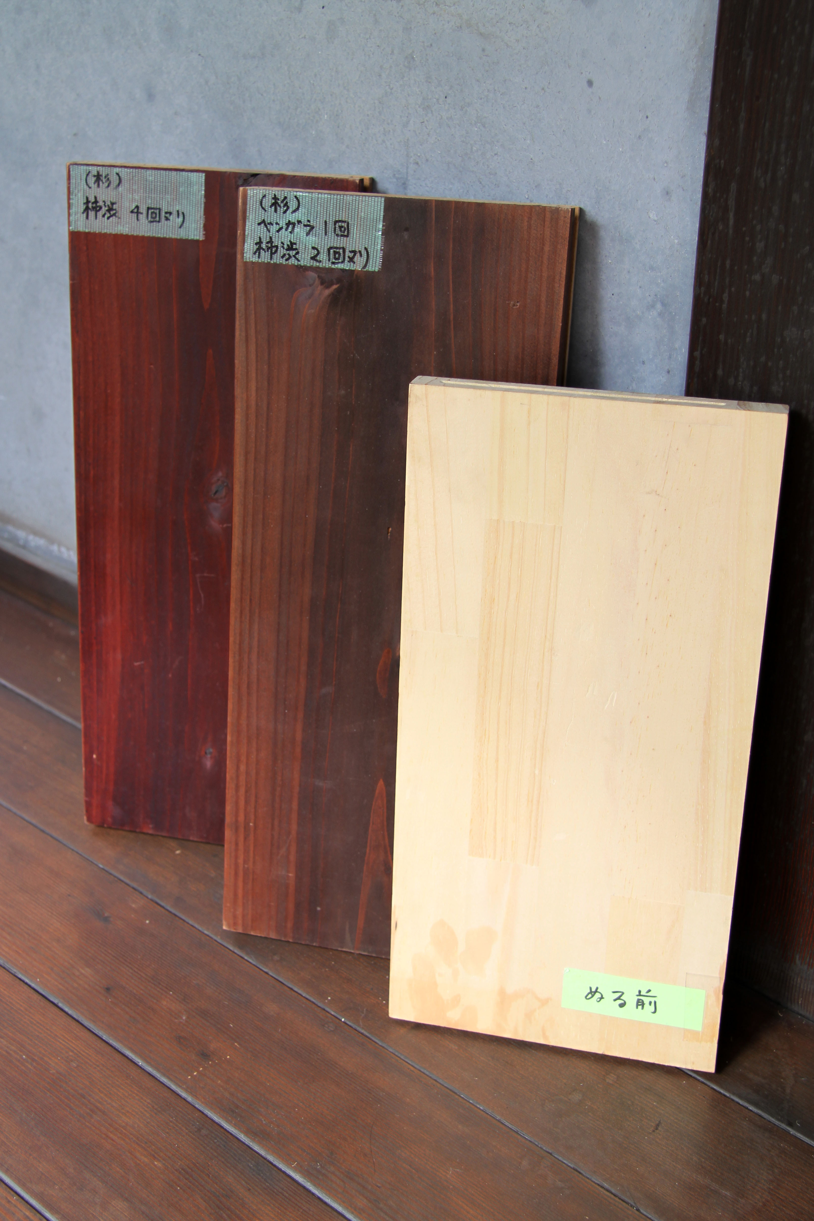 木材に備後渋を塗ることで、防腐・防虫効果が期待できます