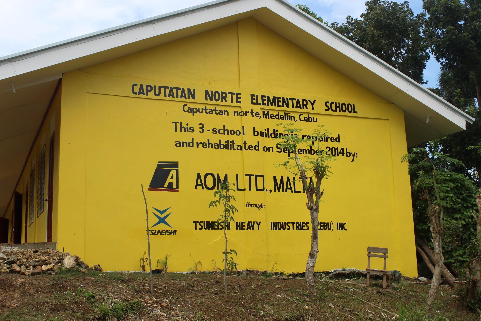TSUNEISHI HEAVY INDUSTRIES (CEBU), Inc.を通じて海外船主会社がフィリピン台風被災支援~セブ島北部2つの小学校校舎を修繕し、校舎交付式を行いました~