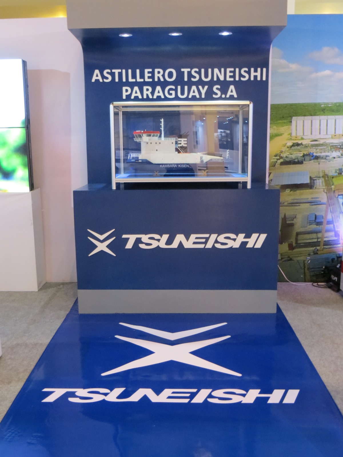 ASTILLERO TSUNEISHI PARAGUAYブース