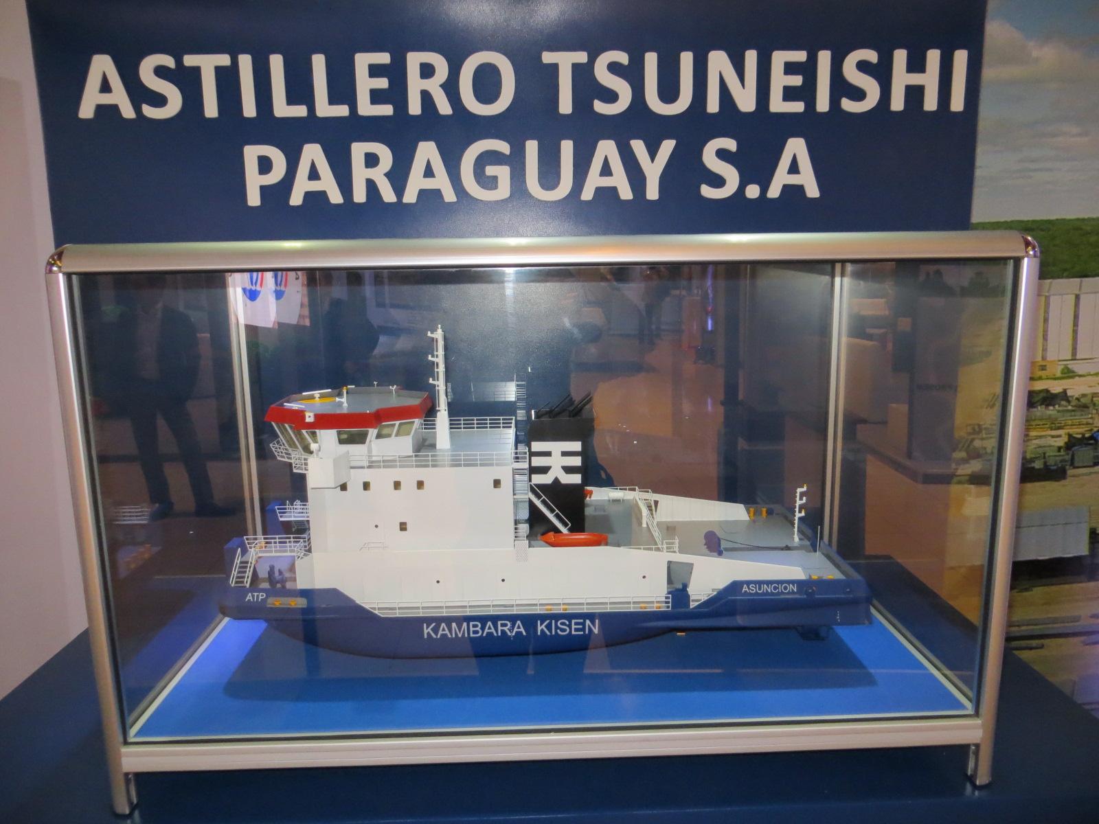 ASTILLERO TSUNEISHI PARAGUAYブース展示品