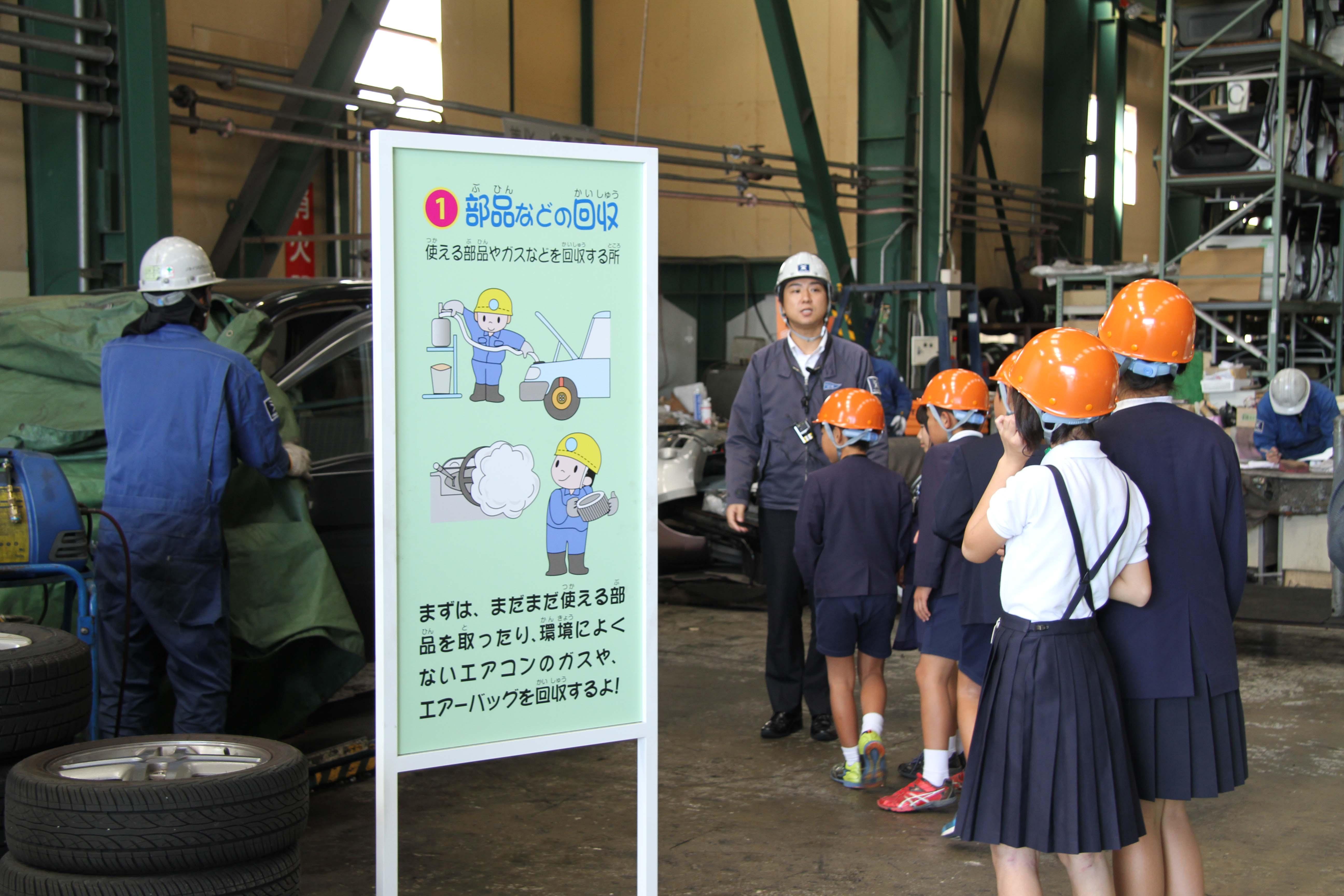 100%リサイクルを目指すカーリサイクル工場