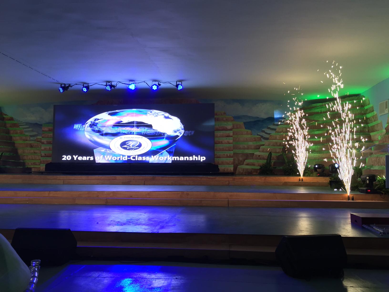 設立20周年記念式典