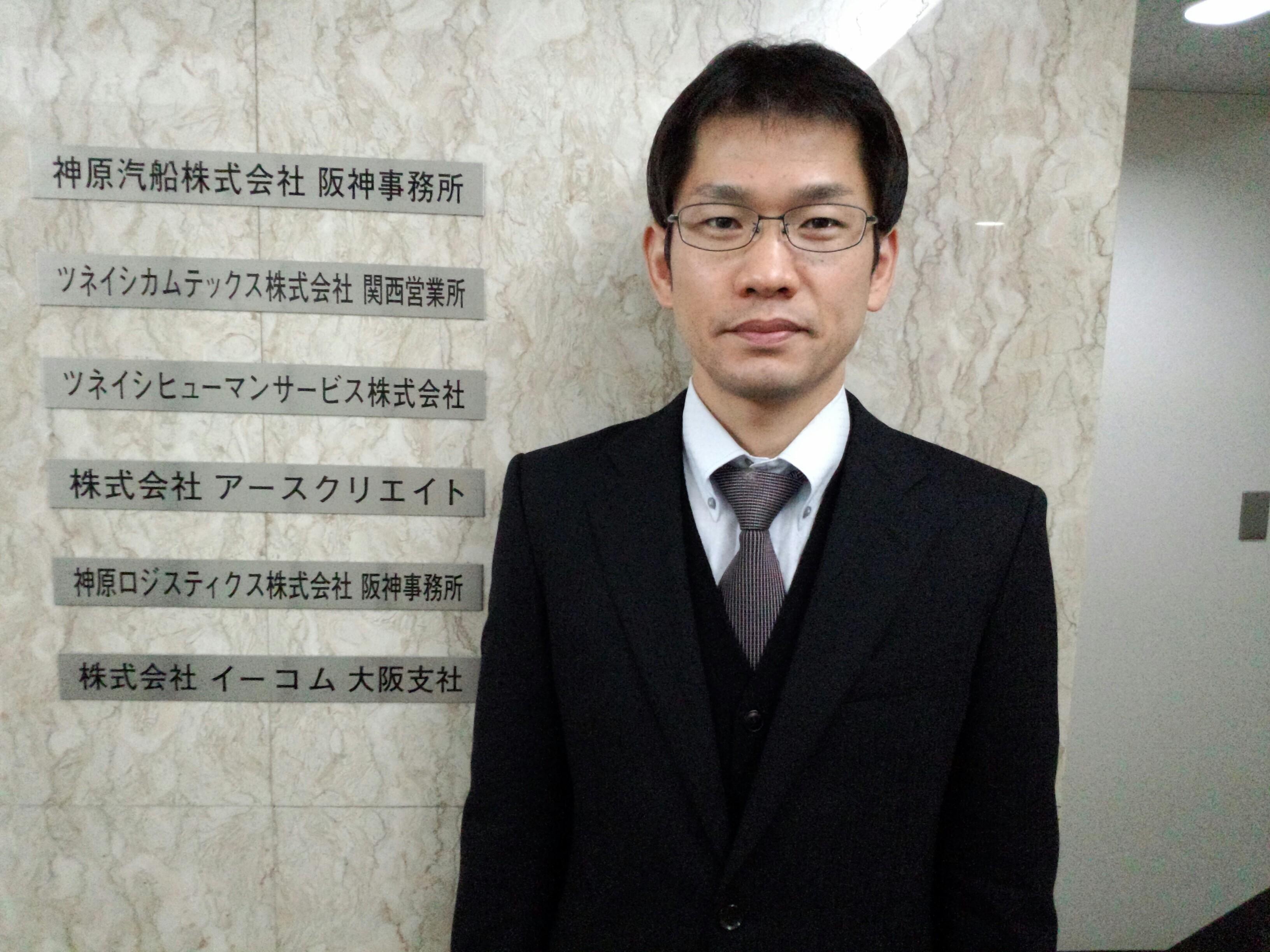 神原ロジスティクスが阪神事務所を開設-神原汽船との連携で陸路と海路を活用し多様なニーズへの対応を実現
