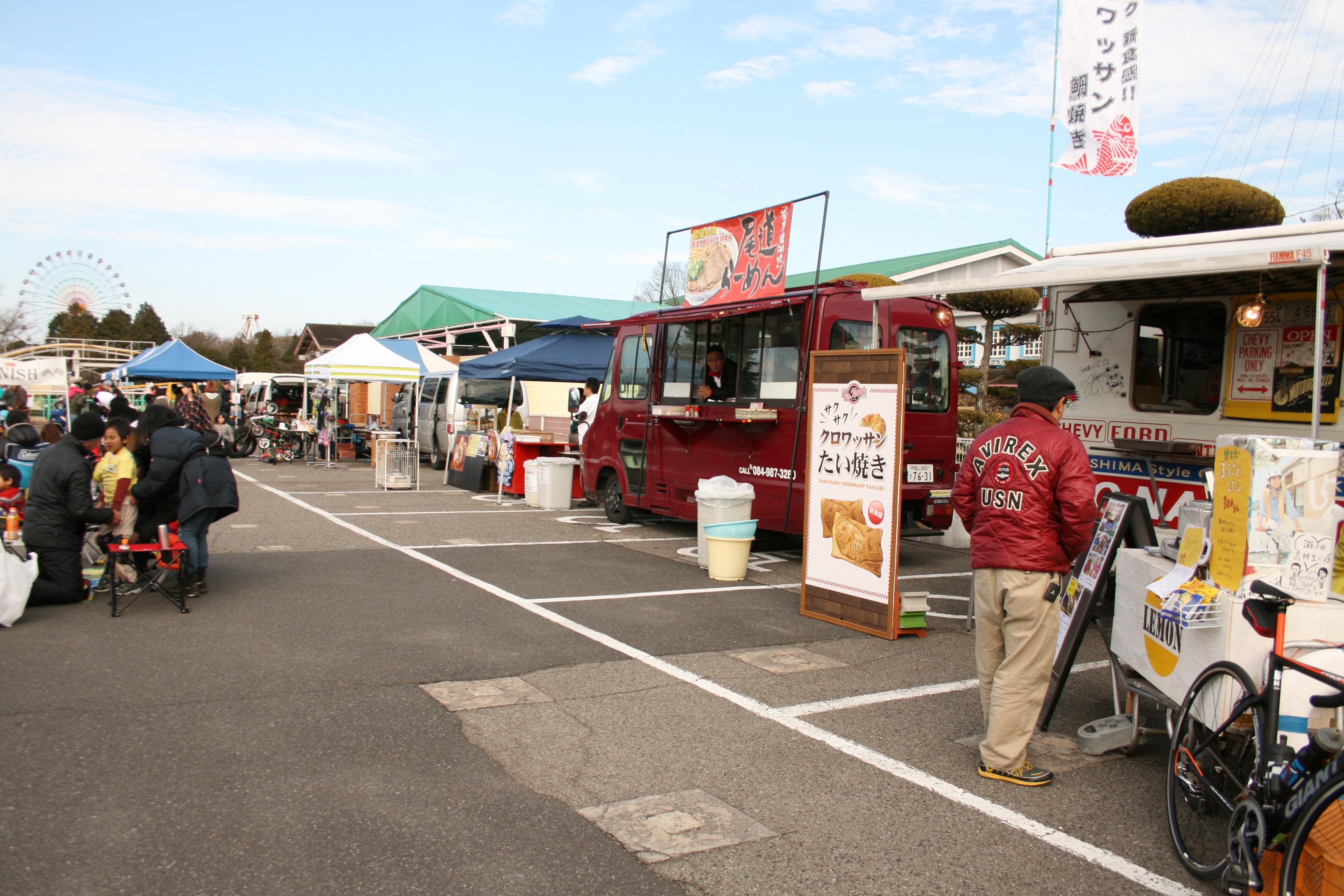 当日は、尾道ラーメンや肉まん、せとうちのホットレモンやレモンケーキも販売され会場はにぎわいました