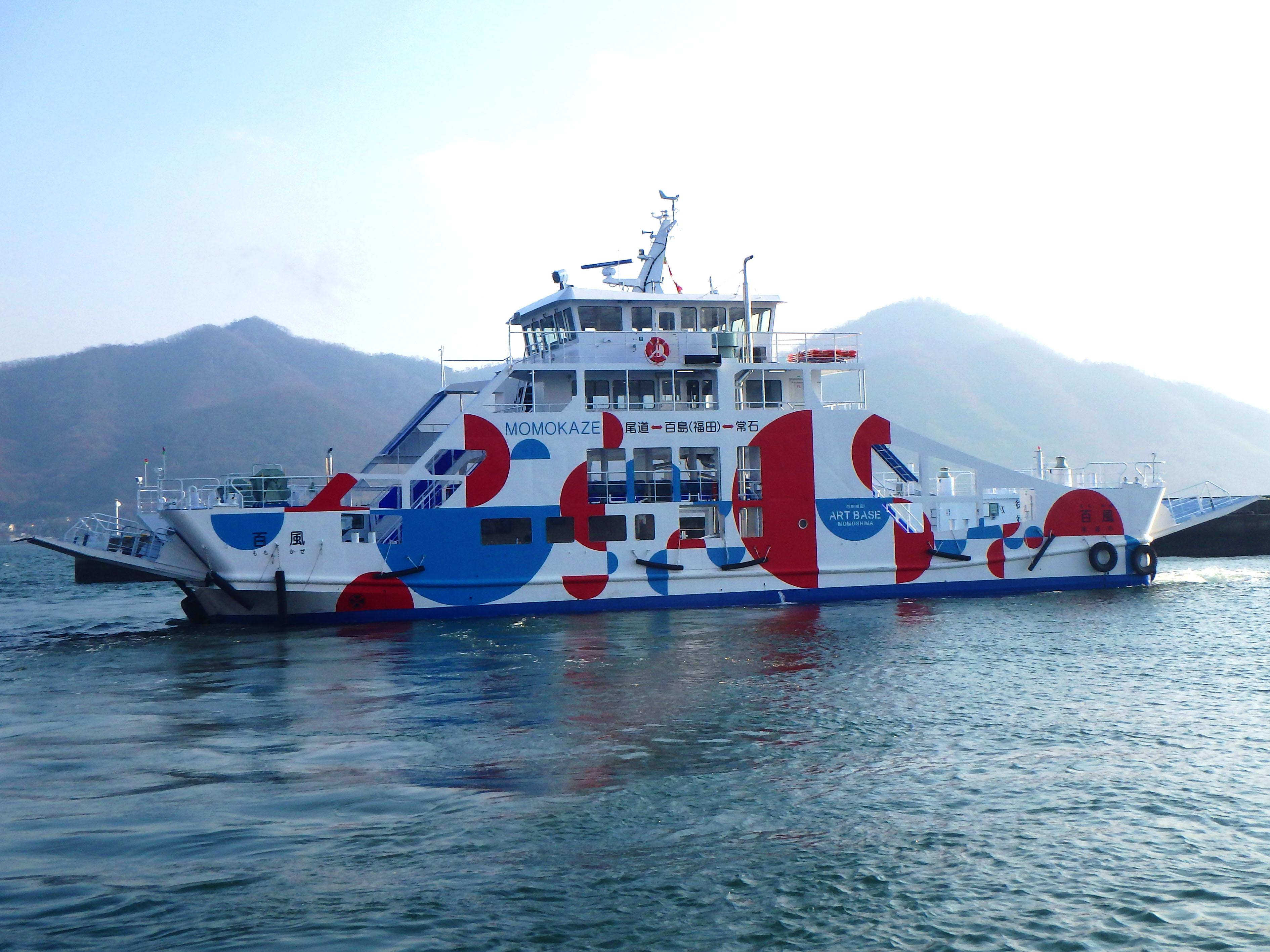 百島航路フェリー「百風(ももかぜ)」~生活の足として高い公共性を持つ瀬戸内の離島航路を結ぶ備後商船